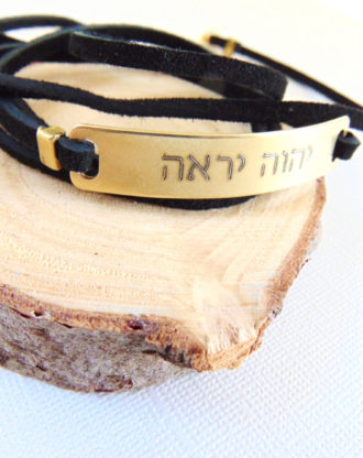 Hebrew letters Quote wrap bracelet, customized message bar bracelet, engraved leather Bracelet, inspirational jewelry, motivational Jewelry