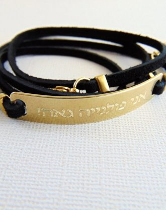 Hebrew Quote wrap bracelet, customized message bar bracelet, engraved leather Bracelet, inspirational jewelry, motivational Jewelry